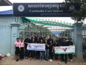 Arrival at Cambodia Care Centre to start the mission.